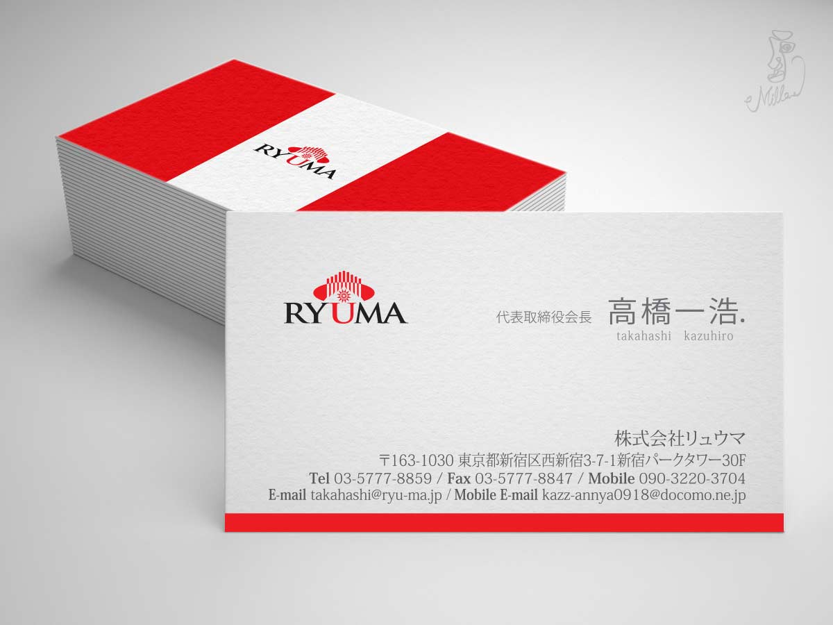port_logo_ryuma